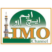 HMO CHANNEL 1.3 Android Latest Version Download