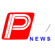 PTV NEWS  Latest Version Download