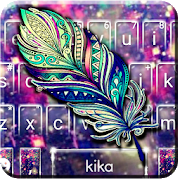 Galaxy Feather Keyboard Theme  APK 1.0