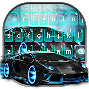 Sports Racing Car Keyboard Theme  APK 1.0