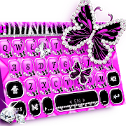 Luxury Butterfly Zebra Keyboard Theme  APK 1.0