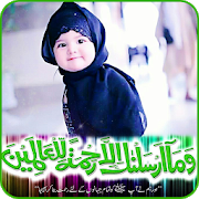 Eid Milad Un Nabi Photo Frame: I Love Muhammad  Latest Version Download
