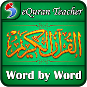 download quran lite for pc