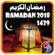 Ramadan 2018 – Calendar, Supplications, Hadiths  Latest Version Download