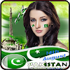 Pakistan Independence day profile Photo Maker Latest Version Download