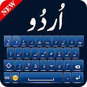 Urdu Keyboard  For PC