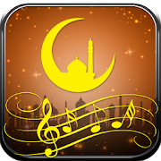New Islamic Ringtones 2017 1.0 Android Latest Version Download