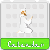 Islamic Calendar 2018, Qibla & Date Converter  Latest Version Download