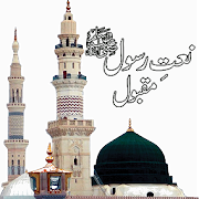 Naat Sharif Collection MP3 - Ramadan 2018  APK 1.2