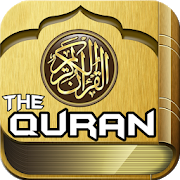 AL Quran & Hadiths for Android  APK v1.3 (479)