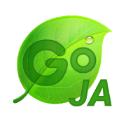 Japanese for GO Keyboard-Emoji APK
