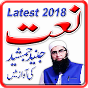 Junaid Jamshed Naats 1.9 Android Latest Version Download