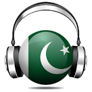 Pakistan Radio - پاکستان ریڈیو ‎ 2.0 Android Latest Version Download