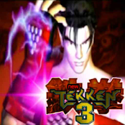 Best Tekken 3 Trick  For PC