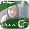 Pakistan Independence Photo Latest Version Download