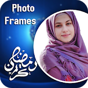Ramadan Photo Frames New 2018 Ramazan cards maker  Latest Version Download