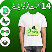 14 aug Pakistan Flag Shirts Photo Editor 2018 APK