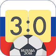 🇷🇺 World Cup Russia 2018 : Live Football Scores APK