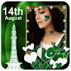 Pakistan Flag Photo Editor in Face Latest Version Download