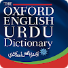 Oxford English Urdu Dictionary Latest Version Download