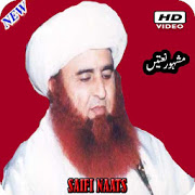 Saifi Naats 1.0 Android Latest Version Download