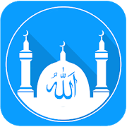 Islamic Bundle - Ramadan 2018  Latest Version Download