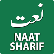 Naat Sharif Collection - Urdu, Punjabi Naats Audio  Latest Version Download