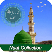 Audio Naat Best Collection Ramzam 2018 1.0 Android for Windows PC & Mac
