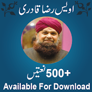Owais Raza Qadri All Naats  Latest Version Download