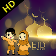 Eid Mubarak Wishes & Photo Frame HD  Latest Version Download