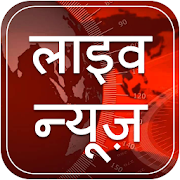 LIVE NEWS : All Languages  Latest Version Download