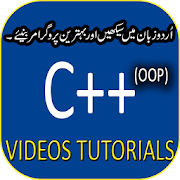 Learn C++ in Urdu APK