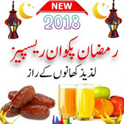 Ramadan Sehr and Aftaar Recipes 2018  Latest Version Download