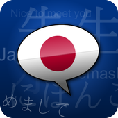 Learn Japanese Phrasebook Latest Version Download