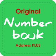Number bouk : real & caller ID  Latest Version Download