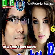 HIT SAMBALPURI SONGS BOOK APK