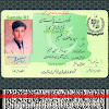 CNIC Reader Latest Version Download