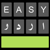 Easy Urdu Keyboard 2018 - اردو - Urdu on Photos  3.8.7 Android for Windows PC & Mac
