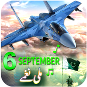Defence Day Mili Naghmay 2018 - Best Mili Naghmay  Latest Version Download