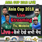 Download Live Asia Cup 2018 Free streamimg APK v1.1 for Android