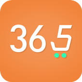 365Polymer - Retail,Wholesale  Latest Version Download