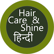 Hair care and shine Hindi  Latest Version Download