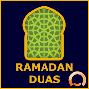 Ramadan Duas  Latest Version Download