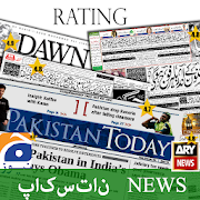 Pakistan News:geo news,ary news,dawn news &AllRank  Latest Version Download