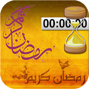 Ramadan 2018 Countdown  Latest Version Download