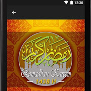 Ramadan Kareem 1438H  Latest Version Download