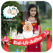Bakra Eid Selfie Maker  in PC (Windows 7, 8 or 10)