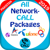 All Network Call Packages