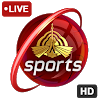 PTV Sports Live HD Latest Version Download