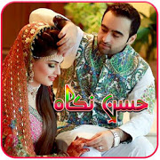 Husann E Nikkah(Complete) - HaaDi Khan  Latest Version Download